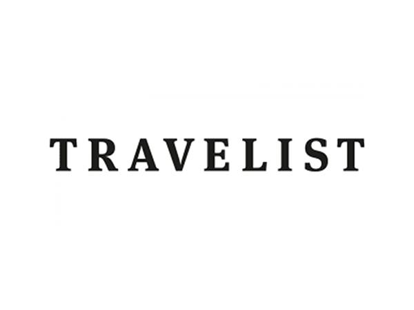 Travelist.sk zľavový kód, kupón, zľava
